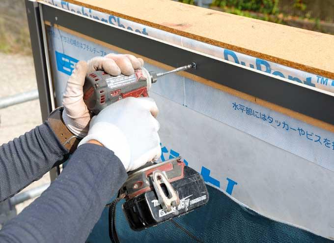 ご自宅の外壁工事やリフォームに関するご相談